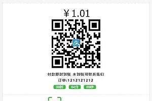 【优选源码库】pxpay v2.0.4 免签约微信支付宝个人收款接口+提供即时到账收款API接口+安装客户端