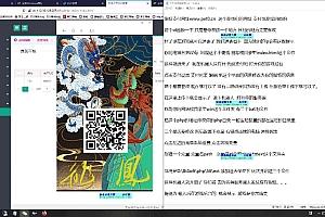 【优选源码库】新H5龙凤新界面UI+免公众号接口+对接免签约支付+视频搭建教程
